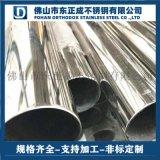 深圳201不鏽鋼管 不鏽鋼光面管