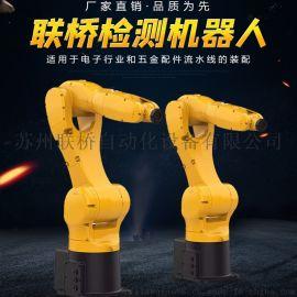 六轴机器人工业机器人 焊接机器人全自动焊接机器人