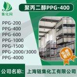 工厂直销聚丙二醇PPG-400 环氧丙烷缩合物