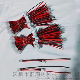 1007#18 200mm 红黑 CH3.96+5 端子电子线