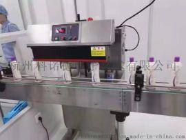 水冷式电磁感应铝箔封口机