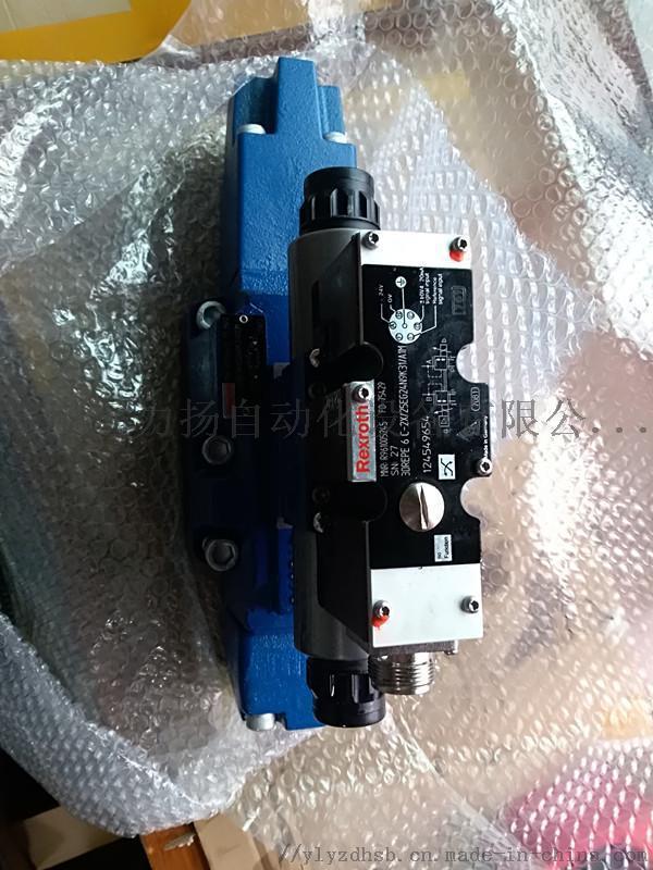 直动式比例阀4WRKE25W8-220L-3X/6EG24EK31/A1D3M