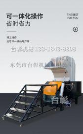 大型塑料粉碎机 广东惠州 塑料桶破碎机厂家