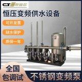 BTG恒压变频供水设备厂家/BTG变频调速给水设备