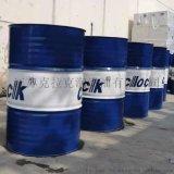 合成導熱油適用於熱交換器裝置、蒸汽機熱水的生產