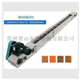 自清式连续输送机 链式输送设备刮板机