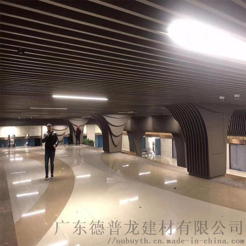 醫院改造弧形鋁方通圖案 功能室拼弧形鋁方通吊頂