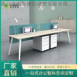 工厂批发简约两人位单边工作组职员办公桌椅组合