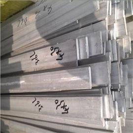 松原2205不锈钢扁钢生产厂家 益恒316L不锈钢槽钢
