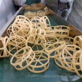南山印尼清潔粉  化項目DN76mmRPP扁環填料