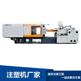 卧式伺服注塑机 塑料注射成型机 HXM410-II