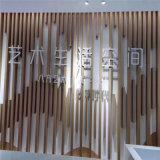 金壇市木紋型材矩形鋁方管 繼保室門頭格柵鋁方管特點