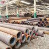 40cr冷轧无缝管 40Cr焊接管厂家现货