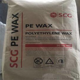 PE蜡 LP0020P聚乙烯蜡 EL-WAX塑料