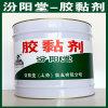 胶黏剂、良好的防水性、胶黏剂、工期短