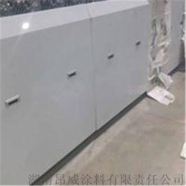 环氧无溶剂防腐面漆咨询价格