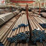 宝钢1cr5mo高压化肥设备用无缝钢管现货