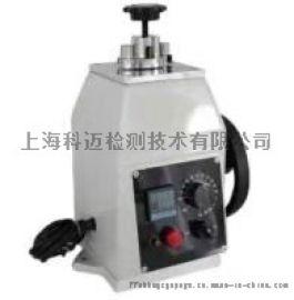 手动热镶嵌机 金相KMR-1000S手动试样镶嵌机