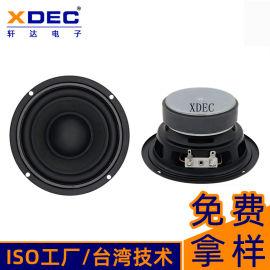 轩达扬声器115*58.3mm4Ω20W外磁大喇叭