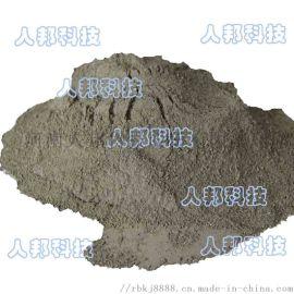 人邦牌 RB-ZJ09 接缝砂浆 粘接力高 无收缩