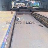 南平Q345B合金鋼板 高強度鋼板