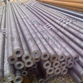 Q355D合金钢管 Q355D无缝管