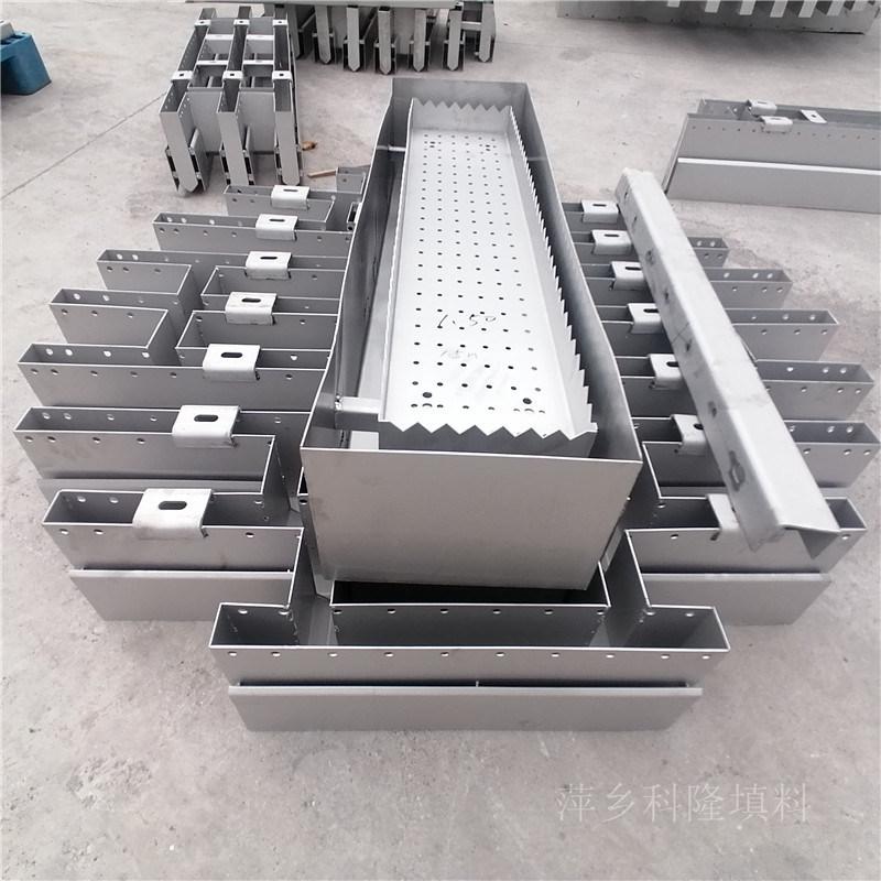 如何设计不锈钢槽式液体分布器需要那些参数