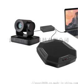 音视特G200-10XL视频会议高清4K外贸摄像头