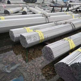 桦甸2520耐高温不锈钢管 哈氏合金不锈钢管