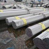 樺甸2520耐高溫不鏽鋼管 哈氏合金不鏽鋼管
