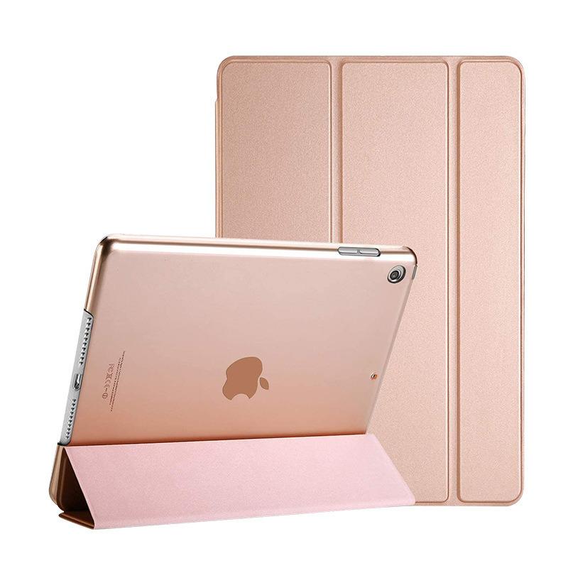 蚕丝纹iPad保护套