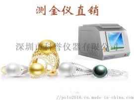 新款高性价比测金机/**区分99.9和99.99/轻松测试掺铱黄金/高效率