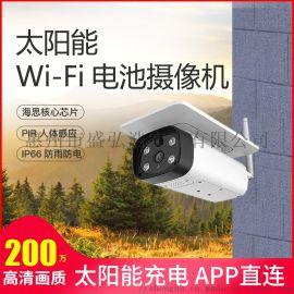 太阳能低功耗监控摄像机惠州厂家