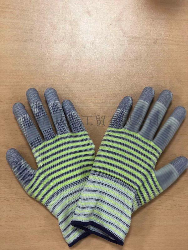 薄款尼龙斑马纹无胶手套超透气舒适防护劳保手套