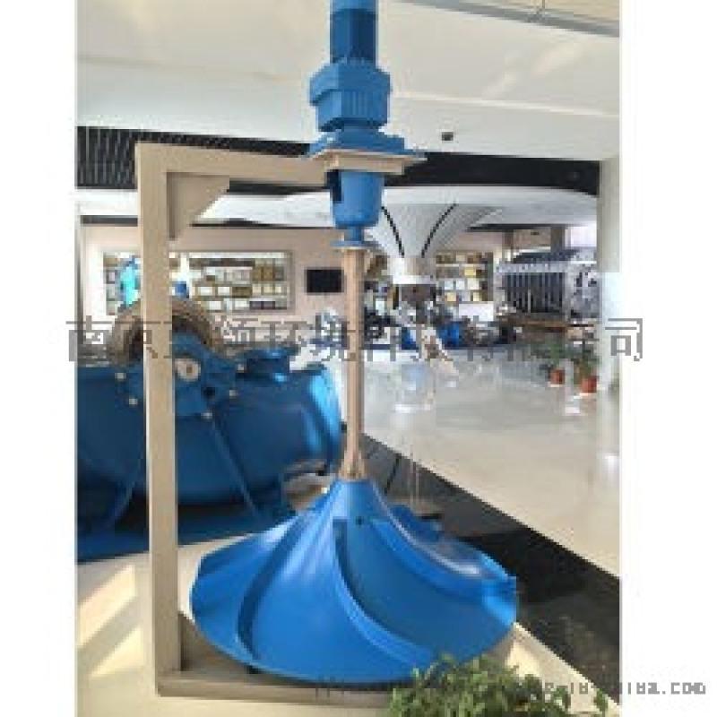 立式雙曲面攪拌機 多曲面攪拌機QSJ2500