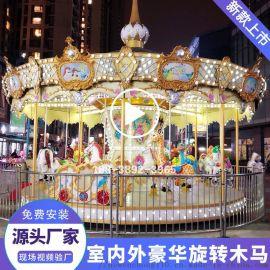 儿童音乐旋转木马欧式定制16座24座豪华转马