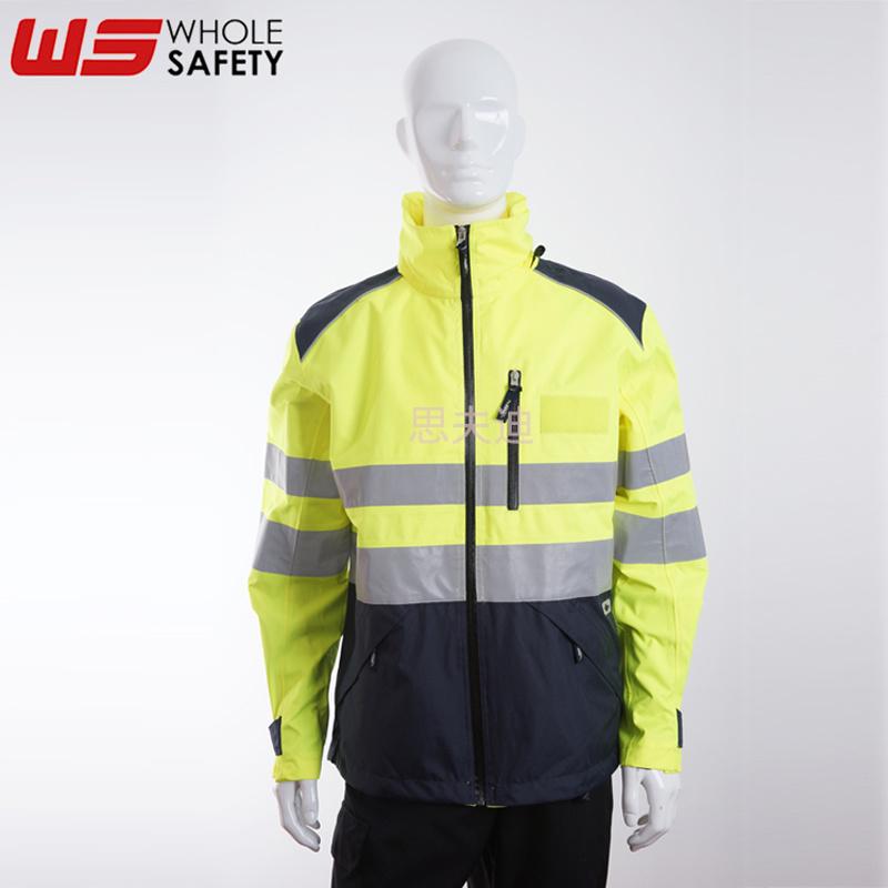 高能见度防泼水防风夹克 荧光黄防风夹克