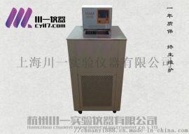 浙江低温恒温槽CYDC-0515加热