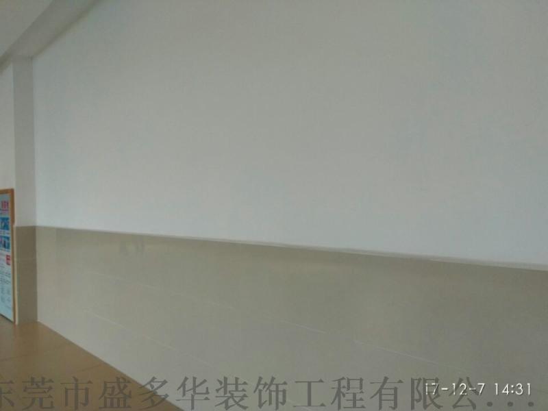 东莞厂房装修工程施工队