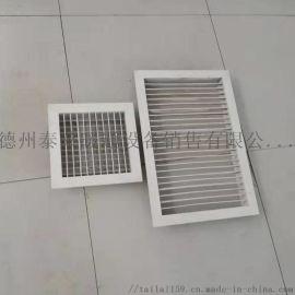 双层百叶送风口,方形散流器,甘肃内蒙古