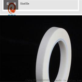 白色玻璃布 高温胶带 批发定制耐高温玻璃布胶带
