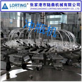 碳酸饮料生产设备 灌装机械