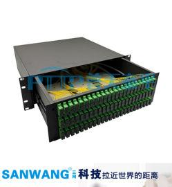 72芯(FC/SC/LC/ST)抽屉式光纤配线架