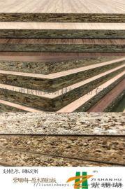 联信紫珊瑚饰面免漆板 原木颗粒板原厂定制直销