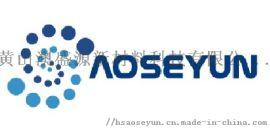 不含硅消泡脫泡劑 Aoseyun F 561