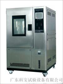 80L不锈钢湿热试验箱 非线性高低温湿热试验箱