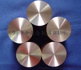 80钨铜合金圆柱电极