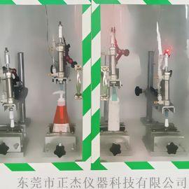 多工位汞頭按壓疲勞試驗機 PP頭按壓耐久測試機