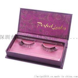 眼睫毛包装礼盒定制假睫毛礼盒美容工具礼盒