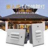 地腳燈防水led臺階燈嵌入式側壁燈3W階梯嵌牆燈